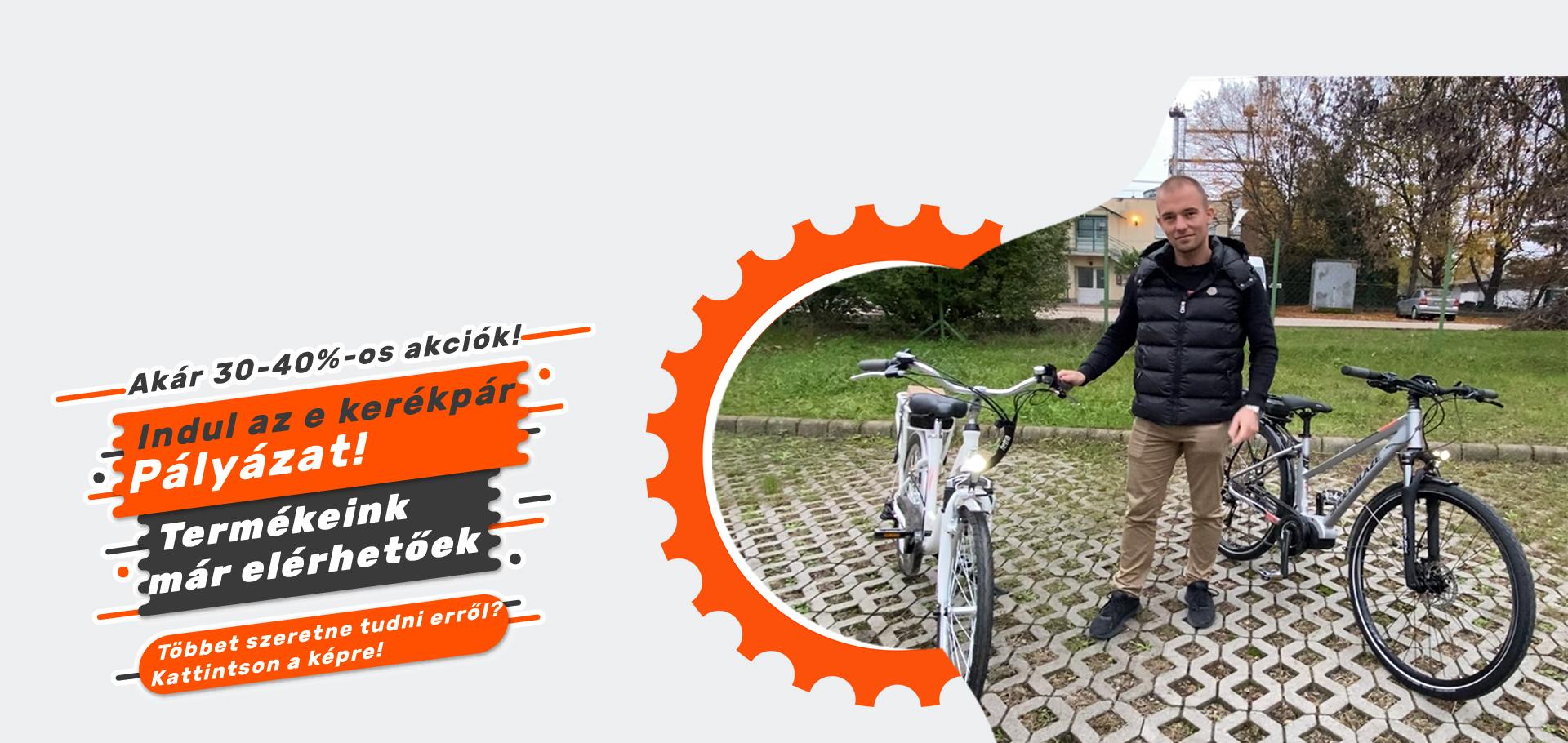 E kerékpár pályázat